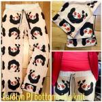 Knit Carolyn Pajama bottoms